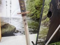 今年は日本刀のデザイン?の表札