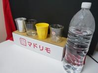 1枚ガラスと複層ガラス。アルミコップと樹脂コップで実験