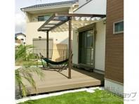 【予算とデザインで選ぶテラス屋根 おすすめ3】LIXI Lシュエット