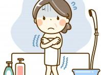 浴室やトイレなどで起こることのおおいヒートショック現象