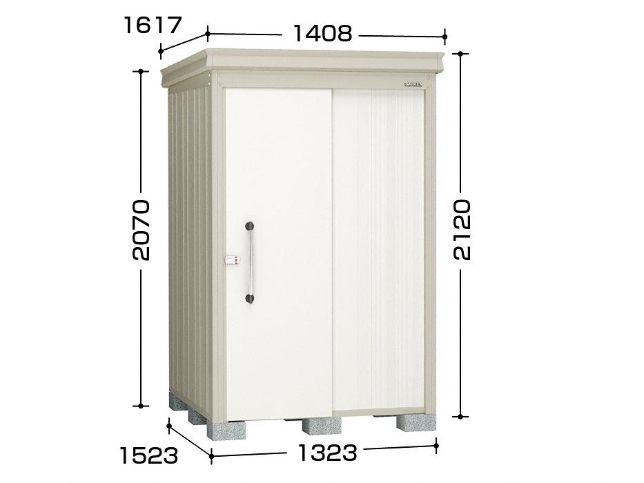 ガーデンハウス DM-Z1315 一般型 1323×1523×2120-DM-Z1315 - ダイケン物置・屋外倉庫