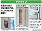 イナバの物置・屋外倉庫 断熱物置 ネクスタプラス ドアタイプ 一般型 1790×1370×2375 NXP-25HD画像2