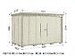 タクボの物置・屋外倉庫 Mr.ストックマンダンディ 多雪型 結露減少型 3232×1922×2110 ND-SZ3219の図面