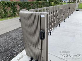 のカーゲート タフゲートII ガイドレールタイプ(後付け) 両開き 80W(40S+40M) 施工例