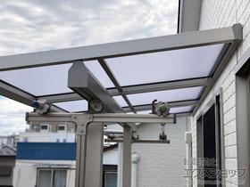 のバルコニー・ベランダ屋根 ソラリア F型 屋根タイプ 単体 積雪〜20cm対応 施工例